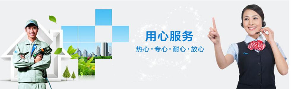 深圳大森热水器维修